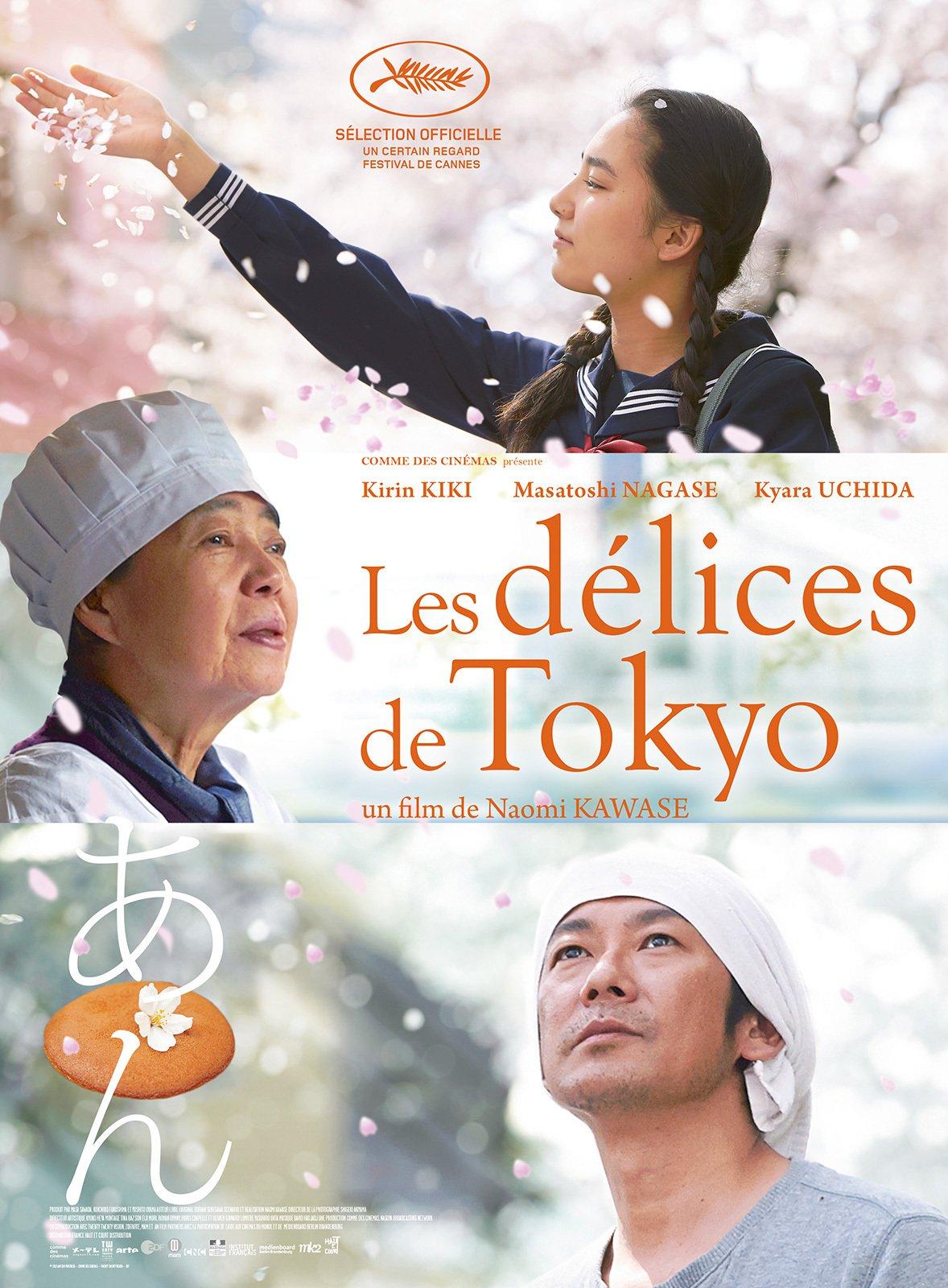 """Affiche du film """"Les Délices de Tokyo"""""""